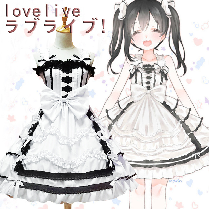 Japanese Anime Love Live Cosplay Costume Nico Maid Uniform Princess Lolita Dress Anime Cosplay Halloween Costume