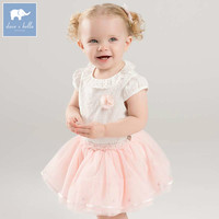 DB6952 Dave Bella Summer Baby Princess Tops Skirt 2 Pcs Suit Children Lovely Clothes High Quality