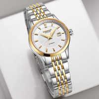 RUIMAS Zegarek Damski Fashion Woman Gold Watch 2018 Mechanical Women Watches Luxury Classic Ladies Wrist Watches Female Clock