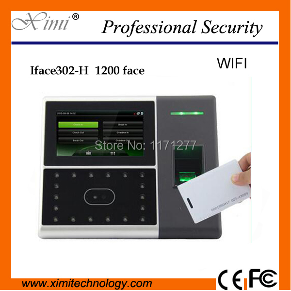 1200 Face user TCP/IP wifi network access control system touch screen 125KHz card reader facial fingerprint time attendance