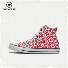 Converse Official Chuck Taylor All Star Original High Help Unisex Breathable Skateboarding Shoes Lace-Up Flat Sneaksers#163953c