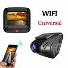 Mini 2.0 WIFI Dashcam Full HD 1080 P Auto DVR Camera Video Recorder 170 Graden met G sensor Nachtzicht Parking Monitor - 1