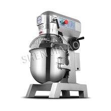 1 шт. 30L смеситель из нержавеющей стали B30B поставка фабрики из нержавеющей стали миксер и Планетарная тестомесильная машина 220/380 В 1300 Вт