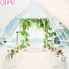 QIFU 2M Artificial Flowers For Wedding Arch Decorations Vine Hanging Wall Fake Flower Rattan Outdoor