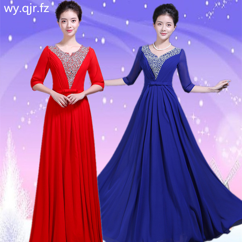 PTH-WSY#Chiffon Set auger Blue Rrd Long   Bridesmaid     Dresses   Chorus Costume Bohemia Party   Dress   Prom Gown wholesale women clothing