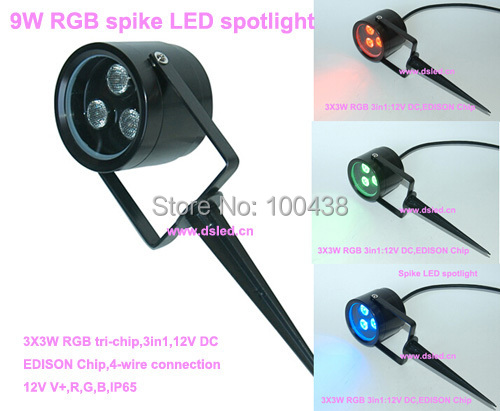 DMX compitable,high power 9W LED RGB spotlight with spike,outdoor used,EDISON chip.2-Year warranty,DS-07-1-9W-RGB,12V DC.