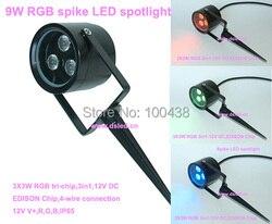 DMX kompatybilny  wysokiej mocy 9 W LED RGB reflektor z spike  RGB LED Spike spotl  2 lata gwarancji  DS-07-1-9W-RGB  12 V DC. IP65