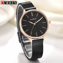 цена на 2018 Women's Fashion Casual Dress Quartz Watch Curren Brand Luxury Gold Mesh Strap Bracelet Women Wristwatch Ladies Clock Reloj
