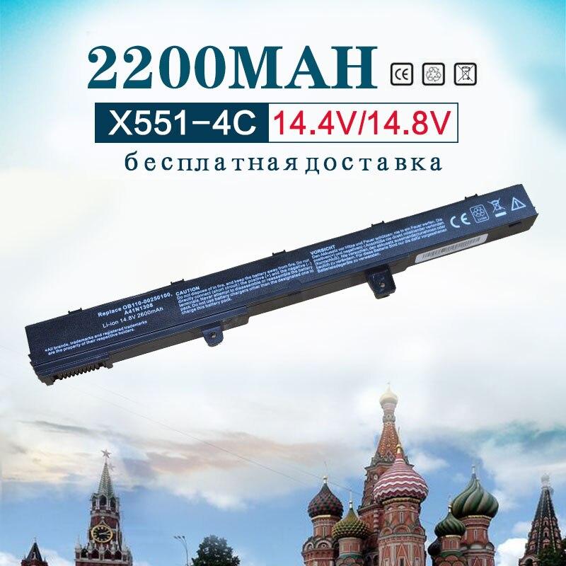 Golooloo 2200mAh 14.4V Black Laptop Battery for ASUS A41N1308 A31LJ91 X451 X551 X451C X451M X551C X551M 0B110-00250100 A31N1319