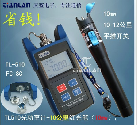 TL510 TL510A Or TL510C Optical Power Meter with FC SC ST Connector +TL532 Red Laser Fiber Optic Cable Tester (Range: 10-12km)