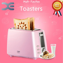 2Per Lot High Quality Torradeira Centek Toaster Oven Home Appliances Heating Thawing Baking Toaster Bread Machine