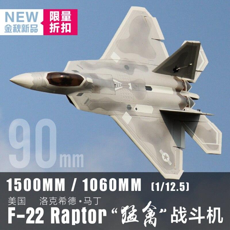 F 22 électrique à télécommande F22 Raptor 90mm modèle d'avion à réaction rc PNP-in Avions télécommandés from Jeux et loisirs    1