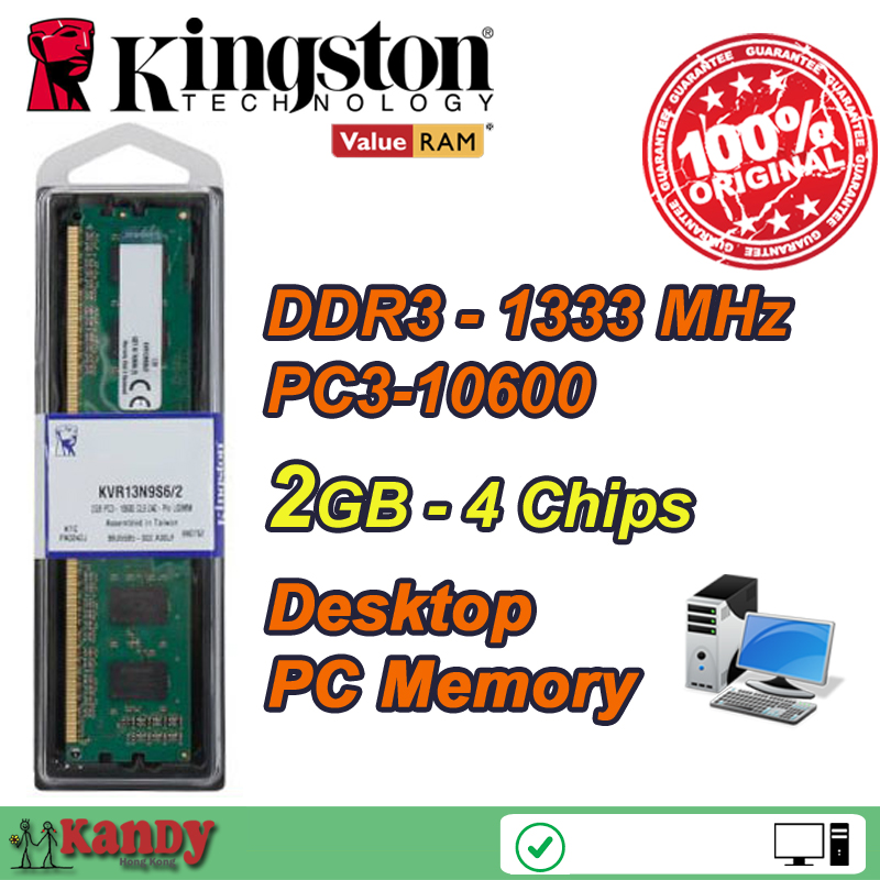 Kingston ValueRAM desktop memory RAM DDR3 2GB 4GB 8GB 1333 MHz PC3 10600 Non ECC 240 Pin DIMM memoria ram computer computador pc
