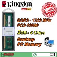 Kingston valueram рабочего оперативная память ddr3 2 ГБ 4 ГБ 8 ГБ 1333 мГц PC3 10600 Не ECC 240 Pin DIMM memoria оперативной памяти компьютер computador пк