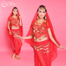 2PCS/SET (Top+Pant) Belly Dance Costumes Girls Performance Dress Stage