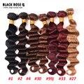Ombre Colour 8A Virgin Brazilian Hair Deep Wave Unprocessed Vrigin Brazilian Hair 3Bundles/300g Cheap Human Hair Bundles