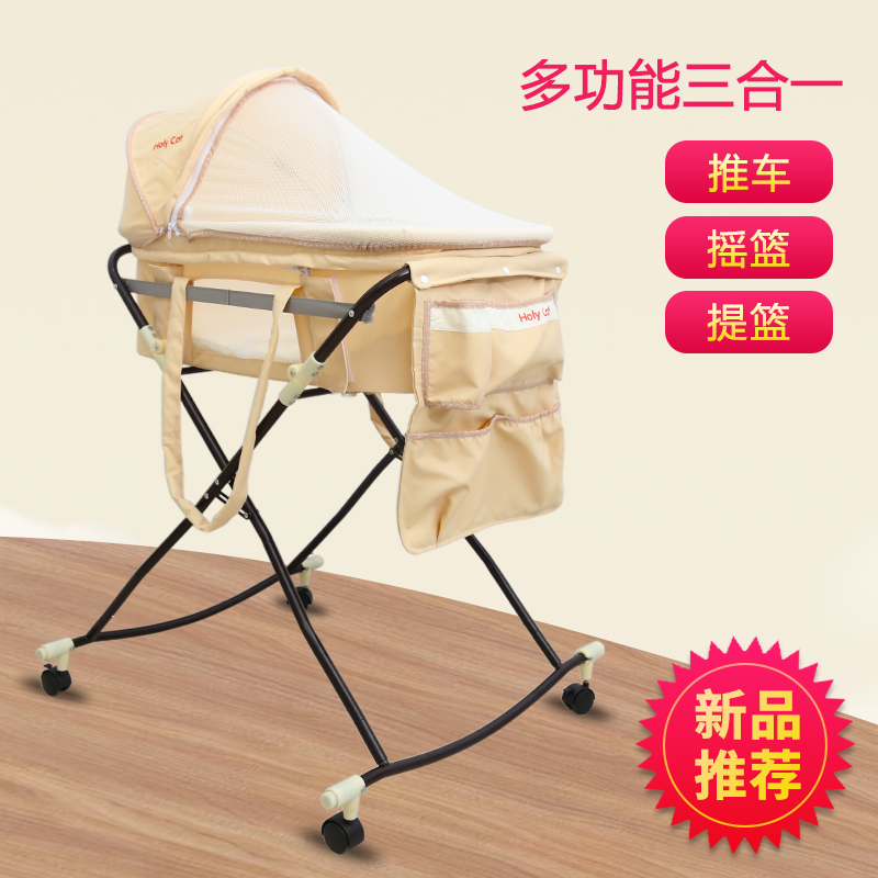 Baby Cradle, Portable Car Safety Basket, Multi-function Coax Sleeping Basket With Mosquito Net, Discharge Cart. babysing baby car safety seat sleeping basket portable newborn baby carrier basket safety car seat cradle for baby 0 12 m