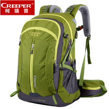 Creeper Free Shipping Professional Waterproof Nylon Rucksack Breathable Climbing Camping Hiking Backpack Mountaineering Bag 50L
