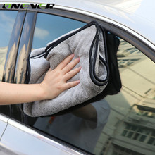 סופר לספיגה רכב ניקוי בד 100X40CM פרימיום מיקרופייבר אוטומטי מגבת Ultra גודל מגבת אחת זמן ייבוש את כל כלי רכב