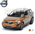 High Simulation Exquisite Model Toys New and Original Volvo XC60 Off-Road Vehicles Model 1:24 Alloy Car Model Excellent Gifts
