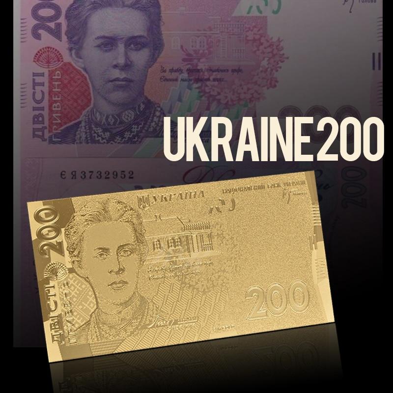WR últimos productos en el mercado oro AAA plantado hoja de oro fino Ucrania billete 200 UAH réplica moneda ucraniana papel dinero