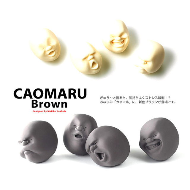 Fun Novelty Caomaru Antistress Ball Toy Human Face Emotion Vent Ball Resin Relax Doll