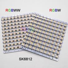 100pcs LED Board Heatsink SK6812 RGBW/RGBWW LED chips (10mm*3mm) SK6812 IC Built-in 5050 SMD RGB DC5V sk6812 ring ws2812b ring full color rgbw small circle 5v built in point control circular ring lamp board