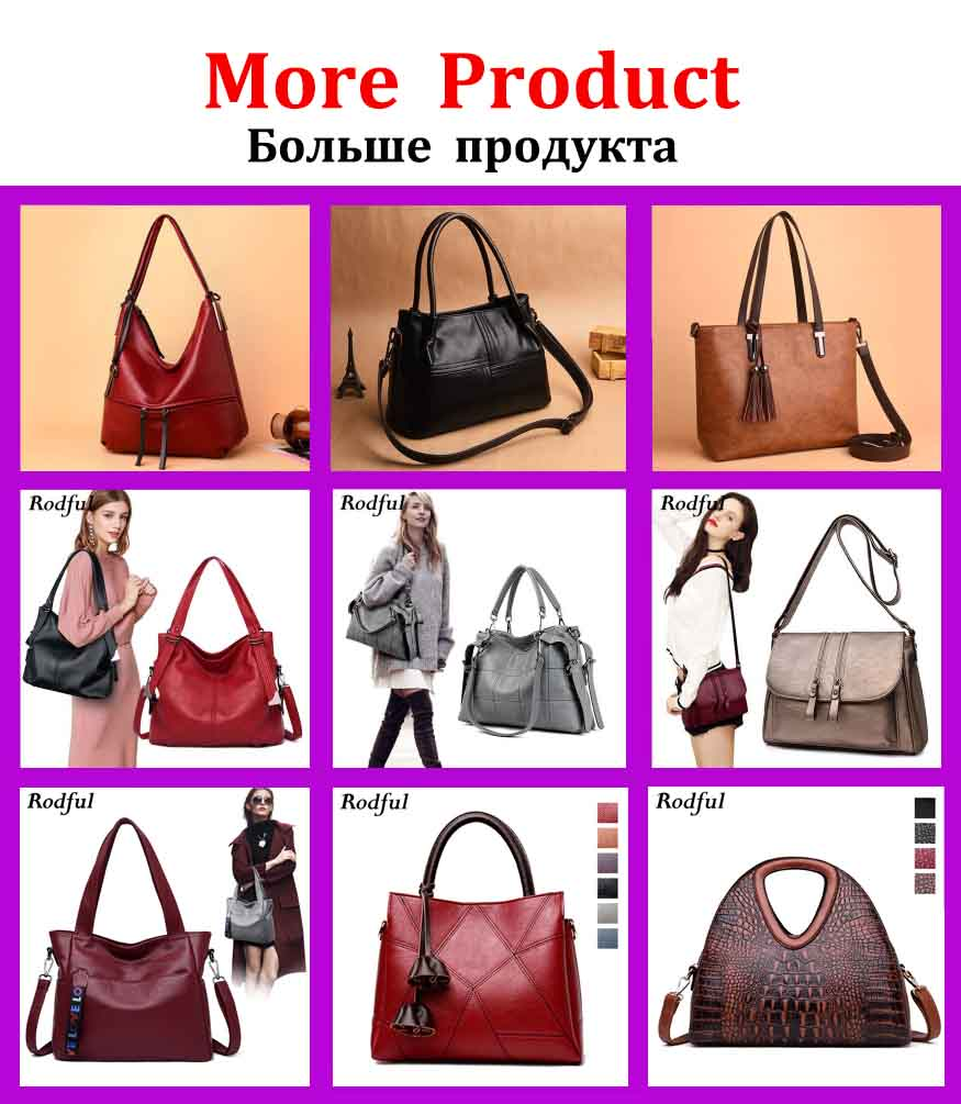 more product