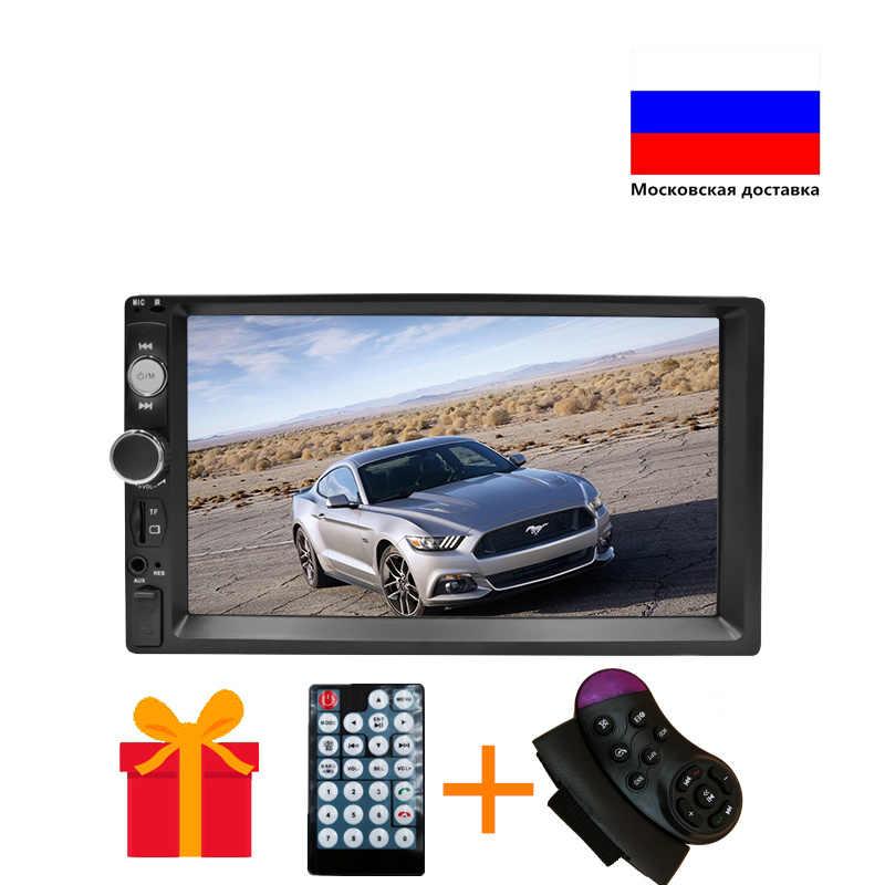 カーラジオ 2 Din Autoradio マルチメディアプレーヤー 2DIN タッチスクリーンの自動オーディオ、カーステレオ MP5 Bluetooth USB TF FM MP5 カメラ Android