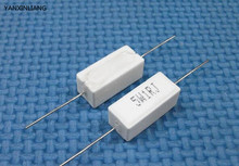 10pcs Cement Resistors 5W 1 Ohm
