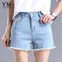 YuooMuoo 2018 Nieuwe Zomer Hoge Taille Shorts Vrouwen Hoge kwaliteit Casual Solid Blauwe Korte Jeans Hot Plus Size Korte feminino