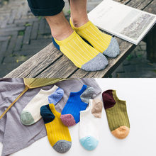 2 Pairs/Lot Spring Summer New Products Personality Socks Men Short Tube Color Matching Dark Stripes Simple Comfortable