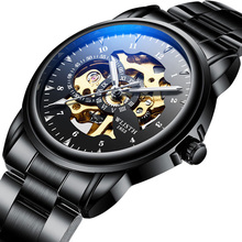 Black Skeleton Automatic Watch Mens Watches Top Brand Luxury Hollow Engraving Mechanical Watch Waterproof Male Diver Clock shenhua luxury brand men mechanical watch retro black skeleton watches stainless steel male fashion clock mens automatic watch