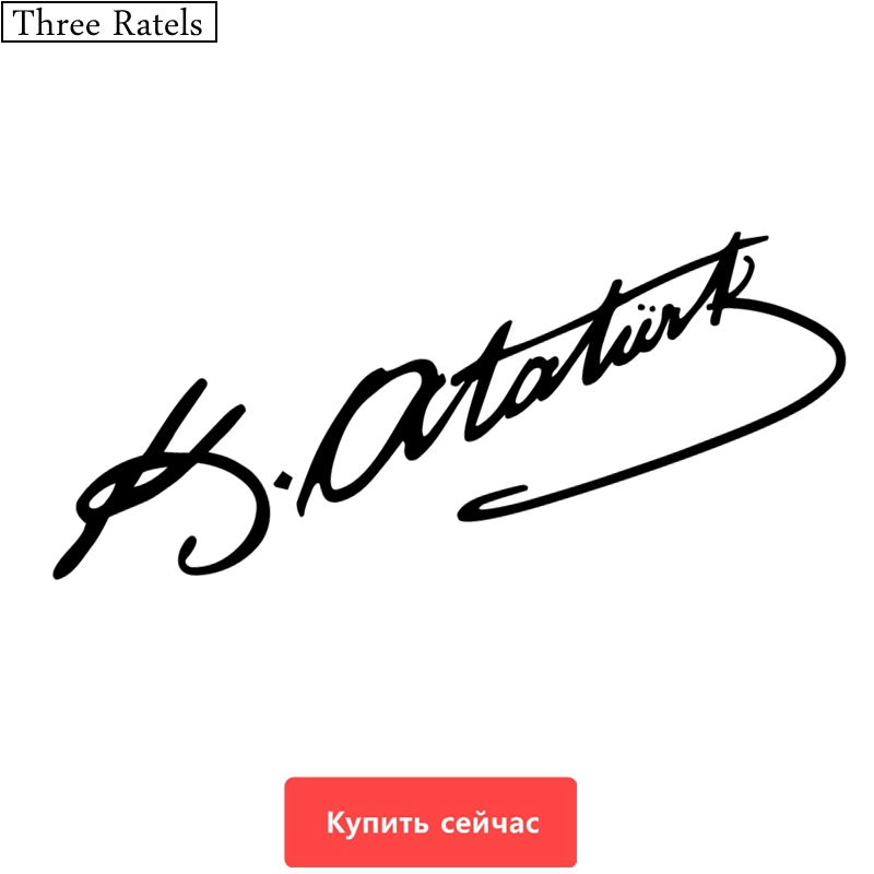 Three Ratels TZ-528 12*39cm 7.5*25cm 1-4 Pieces  Turkey Mustafa Kemal Ataturk Signature Car Sticker Funny Car Stickers