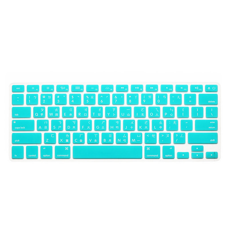 Traditional Chinese Character Us Version Silicone Keyboard Cover For