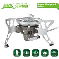 BRS 15 Super Windproof Stove Type Outdoor Split Type Camping Picnic Cooker Gas Stove Auto Ignition