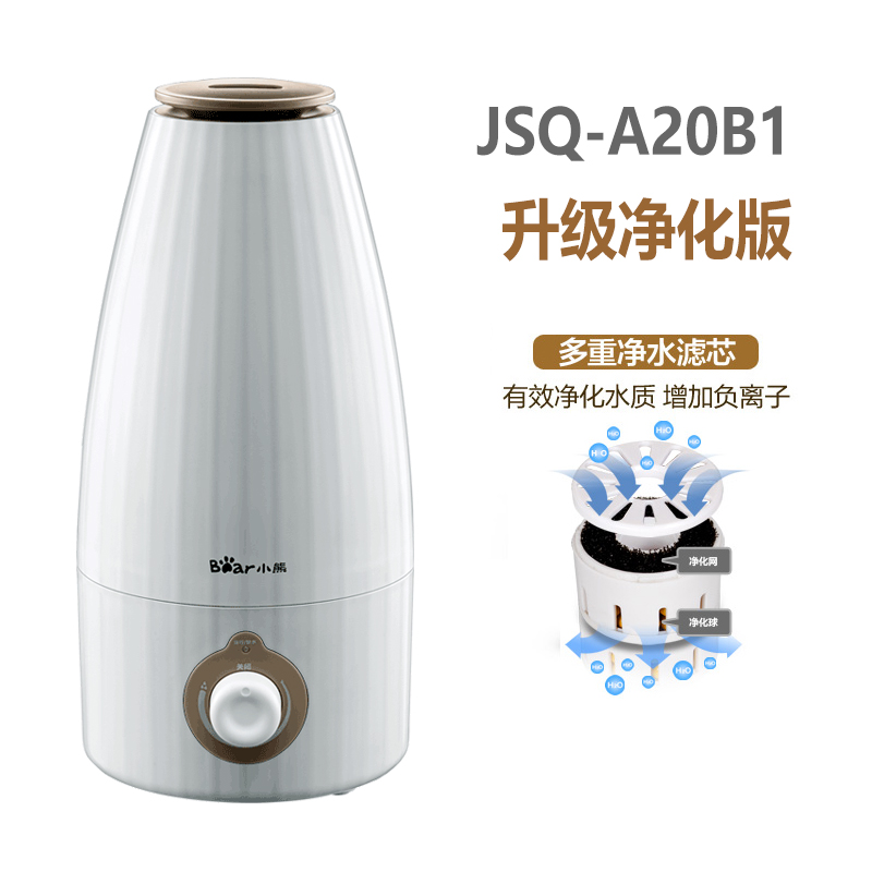 Air Purification Humidifier Home Quiet Mini Bedroom Creative Office Air Conditioning Small Aromatherapy Machine air humidifier home high capacity mute bedroom air conditioning office purification humidification aromatherapy machine
