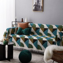 Vintage Geometric Green Sofa Throw Blanket Knitted Weighted Cotton Couch/Chair Cover Tapestry Carpet Travel