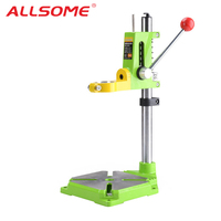 ALLSOME MINIQ Precision Electric Drill Stand Power Rotary Tools Accessories Bench Drill Press Stand Base Woodworking Tools