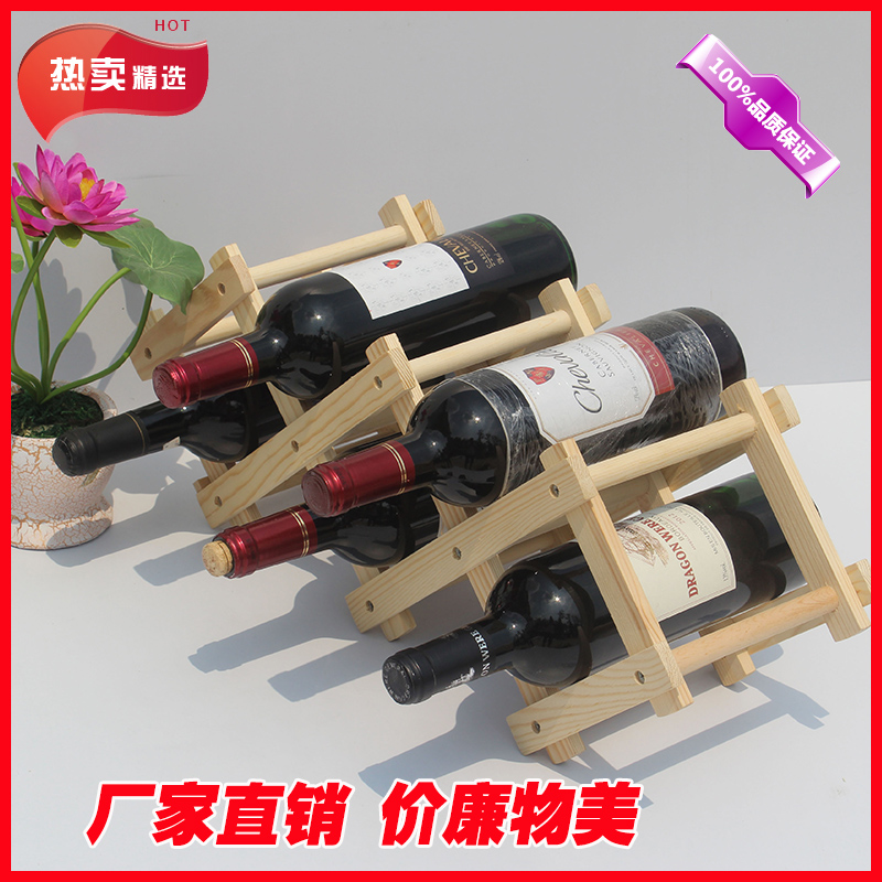 Pine wood wine wine rack five 5 wooden shelves for Wine display folding frame