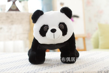 middle cute plush panda toy new lovely simulation panda doll about 38x22cm