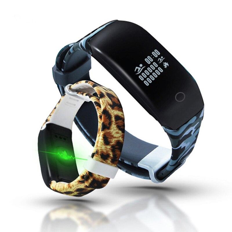 IP67 Swimming Smart Wristband H5 Sports Smart Band Heart Rate Monitor Bracelet Pedometer Fitness tracker Message