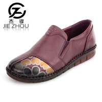 2017 Spring Autumn Flat Genuine Leather Handmade Casual Shoes Large Size Women Shoes Pregnant Women Mothers