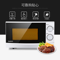 Galanz P70D20P N9 W0 Microwave Oven Mechanical Turntable Multifunction 20L Microwave Oven