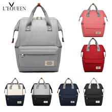 LEQUEEN Fashion Mummy Maternity Nappy Bag Backpack Pure Color Business Travel Nursing Baby Bag Origanizer For Baby Care