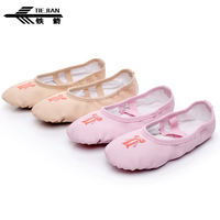 Child Girls Kids PU Leather Embroidered Bowknot Dance Shoes 3 Colors Flat Heel Separate Soles Soft Ballet Shoes Yoga GYM Shoes