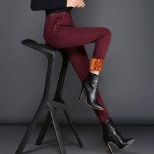 Осень-зима женские толстые брюки с высокой талией женские узкие брюки плюс размер S-6XL карманы Велет внутри улицы теплые бриджи