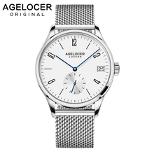 AGELOCER Swiss Sport Watch Military Wrist Watches Men Mesh bracelet Silver Clock man Hands France Leather