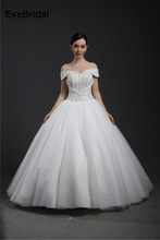 Vintage A Line Boat neck Tulle Lace Beading Crystals Applique Floor length Bridal Gown Wedding Dress