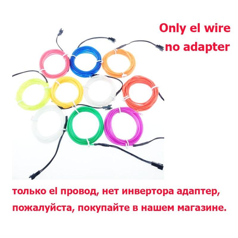 1 50Meter EL Wire Rope Tube Cable DIY Led Strip String Lights ...